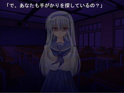 閉鎖教室のヲトモダチ Game Screen Shot1