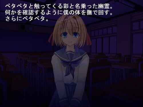 閉鎖教室のヲトモダチ Game Screen Shots