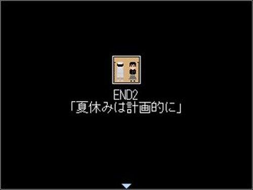 期末テストの夏 Game Screen Shot5
