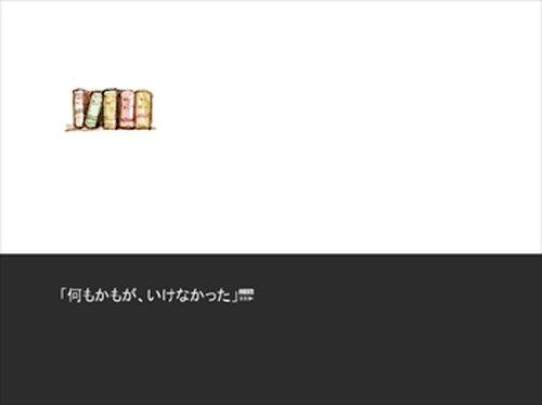 crass cloak Game Screen Shot3