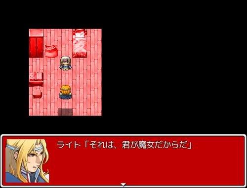 常色(じょうしき)と魔女 Game Screen Shot1