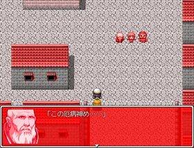 常色(じょうしき)と魔女 Game Screen Shot3