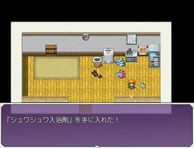 監禁屋敷 Game Screen Shot4