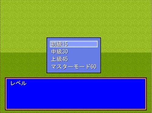 グロい系(仮)2ミニゲーム Game Screen Shot2