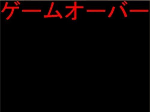 グロい系(仮)2ミニゲーム Game Screen Shot5