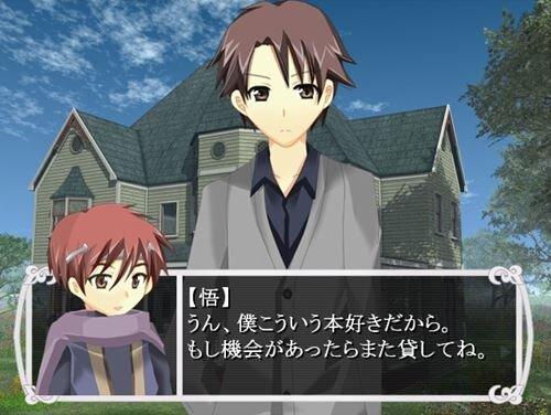 死亡フラグ-リメイク版- Game Screen Shot
