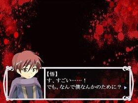 死亡フラグ-リメイク版- Game Screen Shot2