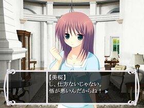 死亡フラグ-リメイク版- Game Screen Shot3