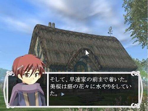 死亡フラグ-リメイク版- Game Screen Shot4