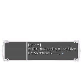 死亡フラグ-リメイク版- Game Screen Shot5