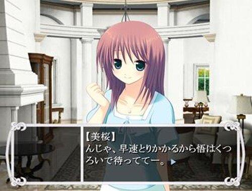 死亡フラグ-リメイク版- Game Screen Shots