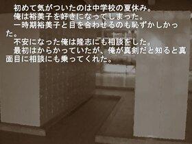 短編集 by love to life Game Screen Shot3