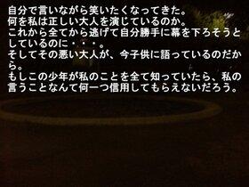 短編集 by love to life Game Screen Shot4
