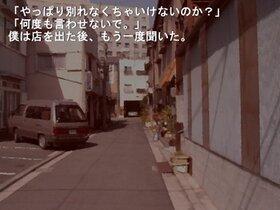 短編集 by love to life Game Screen Shot5