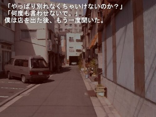 短編集 by love to life Game Screen Shot5
