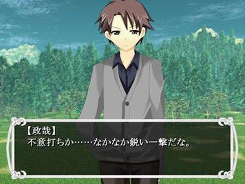 死亡フラグ+ Game Screen Shot3
