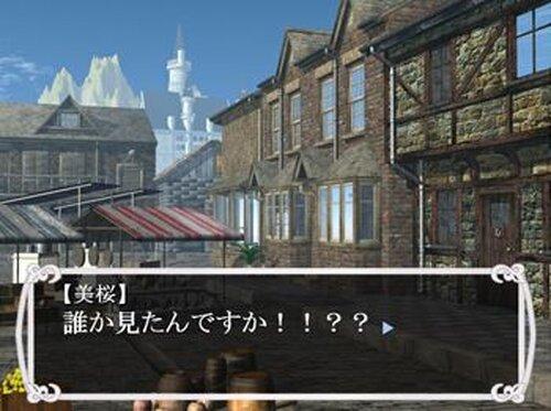死亡フラグ+ Game Screen Shot5