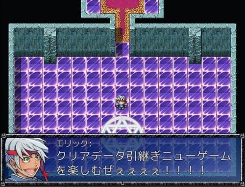茶番です。~エターナル物語~ Game Screen Shot
