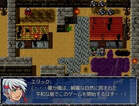 茶番です。~エターナル物語~ Game Screen Shot3