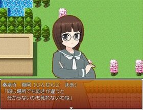 カルけん!!~春の探し物~ Game Screen Shot4