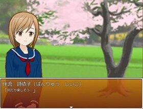 カルけん!!~春の探し物~ Game Screen Shot5