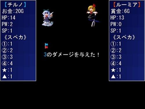 チルノを最強にするゲーム Game Screen Shot2