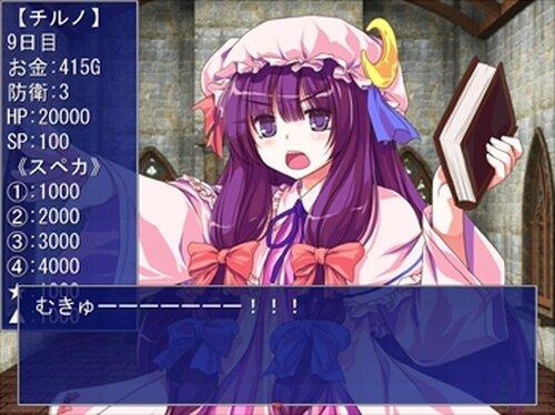チルノを最強にするゲーム Game Screen Shot5