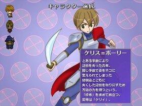 Famon Famon Game Screen Shot2