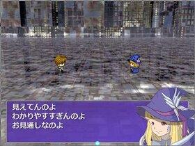 Famon Famon Game Screen Shot4