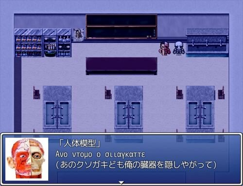大事なもの Game Screen Shot1
