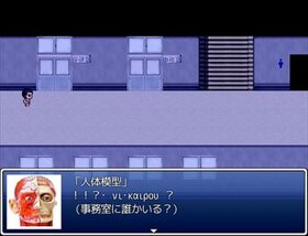 大事なもの Game Screen Shot4