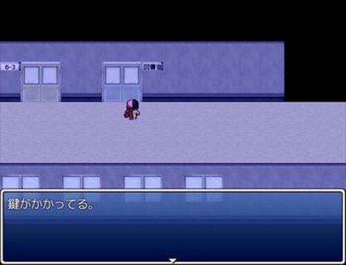 大事なもの Game Screen Shots