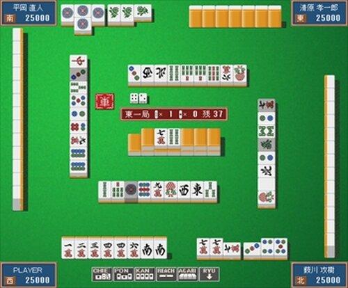 麻雀悠遊 Game Screen Shot3