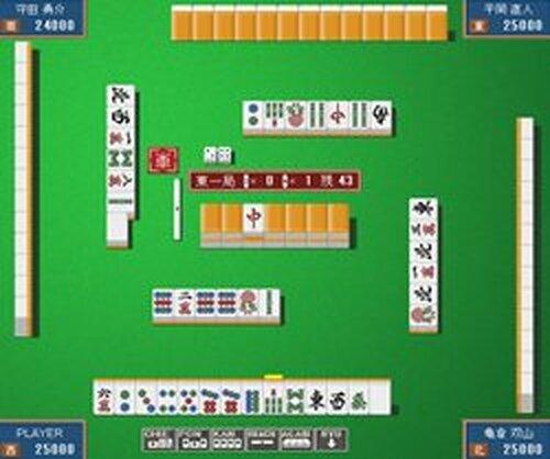 麻雀悠遊 Game Screen Shots