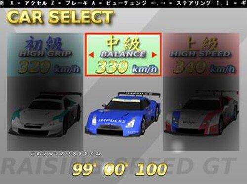 RAISING SPEED GT Game Screen Shot3