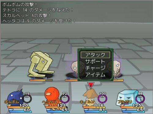 弱き魔物と地下を制す Game Screen Shot1