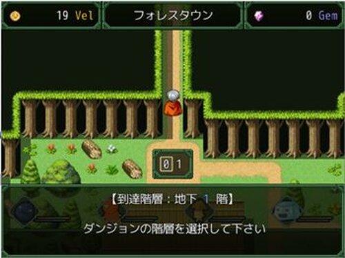 弱き魔物と地下を制す Game Screen Shot3