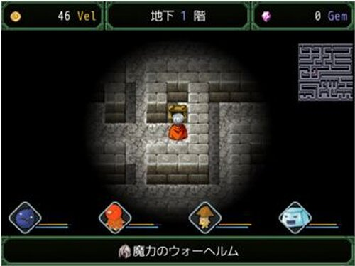 弱き魔物と地下を制す Game Screen Shot4