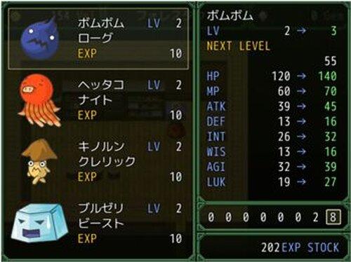 弱き魔物と地下を制す Game Screen Shot5