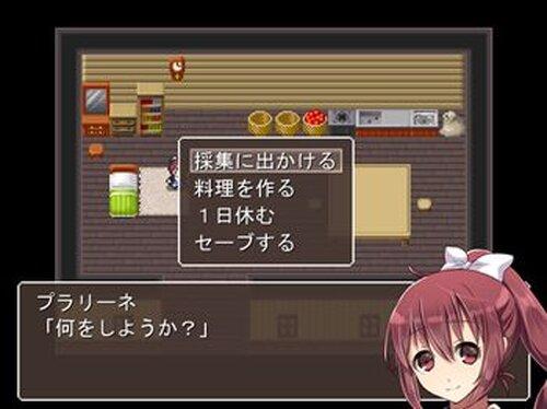 メリースウィート&ビター Game Screen Shot3