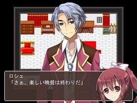 メリースウィート&ビター Game Screen Shot4