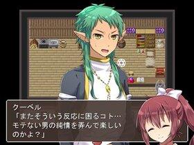 メリースウィート&ビター Game Screen Shot5