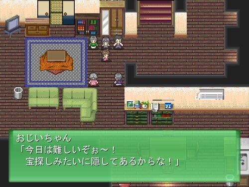 おじいちゃんとわたし Game Screen Shot1