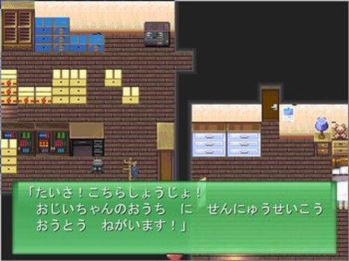 おじいちゃんとわたし Game Screen Shot2
