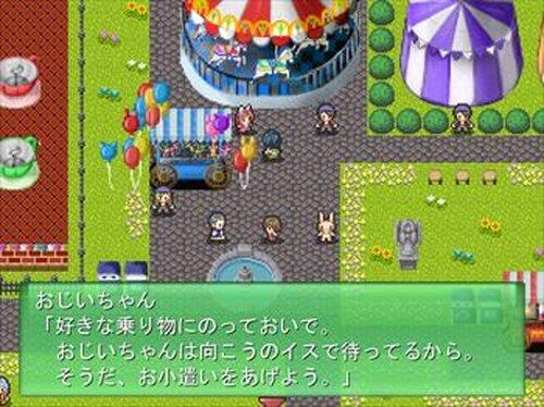 おじいちゃんとわたし Game Screen Shot3