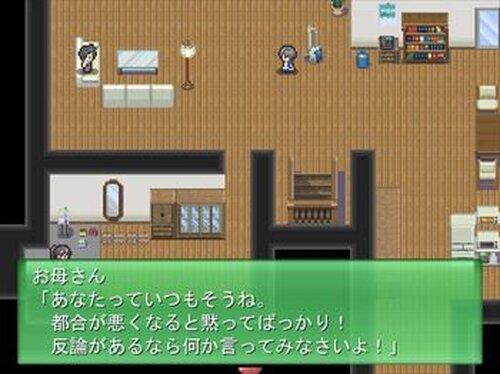 おじいちゃんとわたし Game Screen Shot4