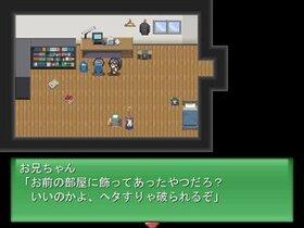 おじいちゃんとわたし Game Screen Shot5