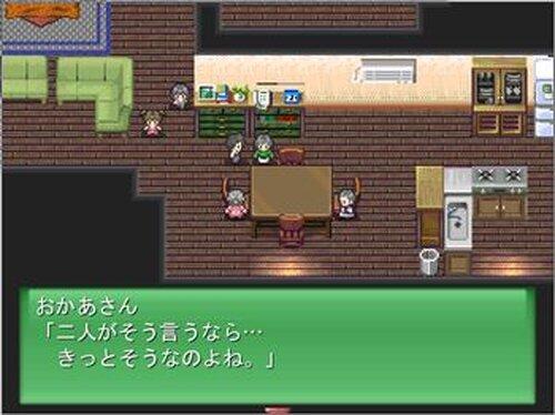 おじいちゃんとわたし Game Screen Shots