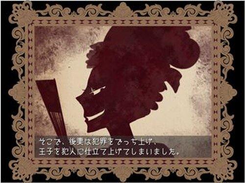 幻夢の女王 Game Screen Shot2