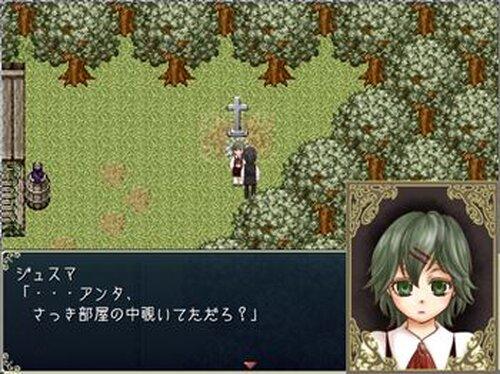 幻夢の女王 Game Screen Shot3